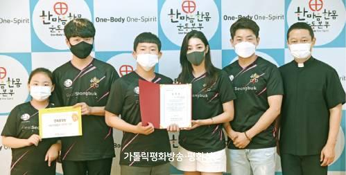 '행복 만드는 나눔 본당' 첫 기부자, 성북동본당 풋살단 ...